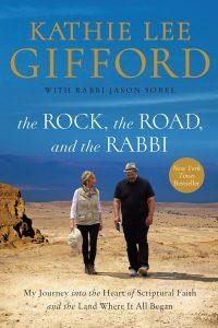 RRR Bestseller