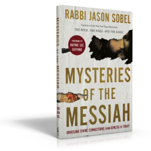 Mysteries of the Messiah Spine 3D