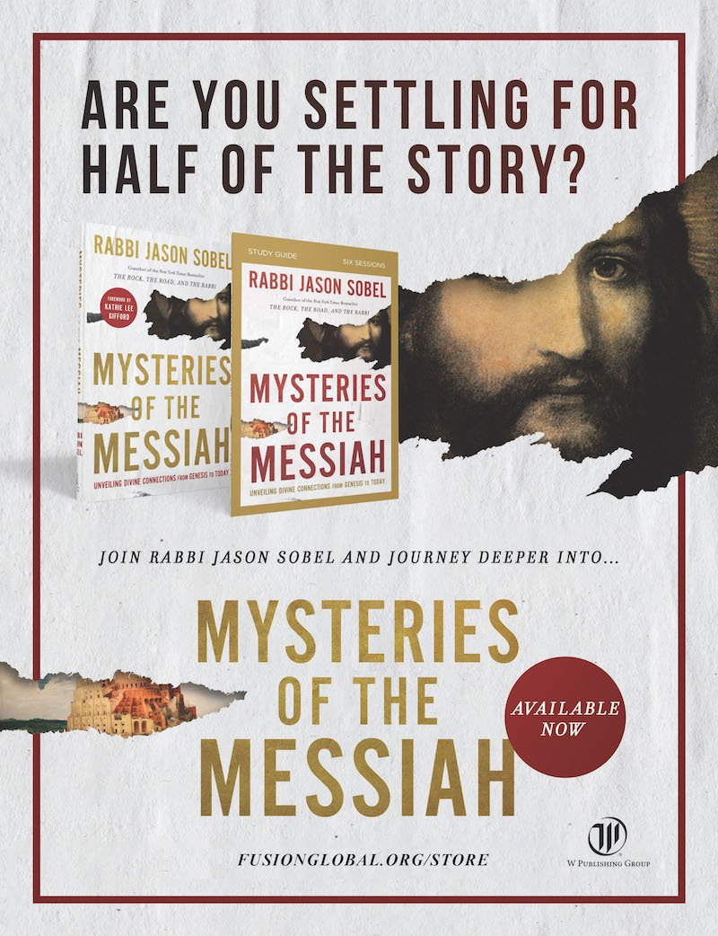 Mysteries of the Messiah Tall