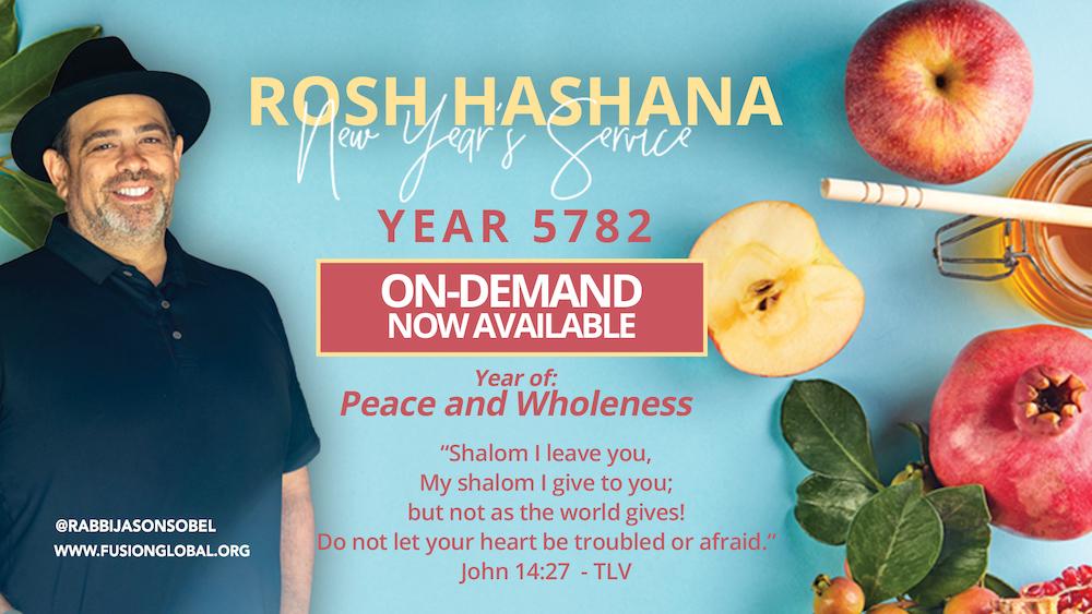 On demand Rosh Hashanah 5782